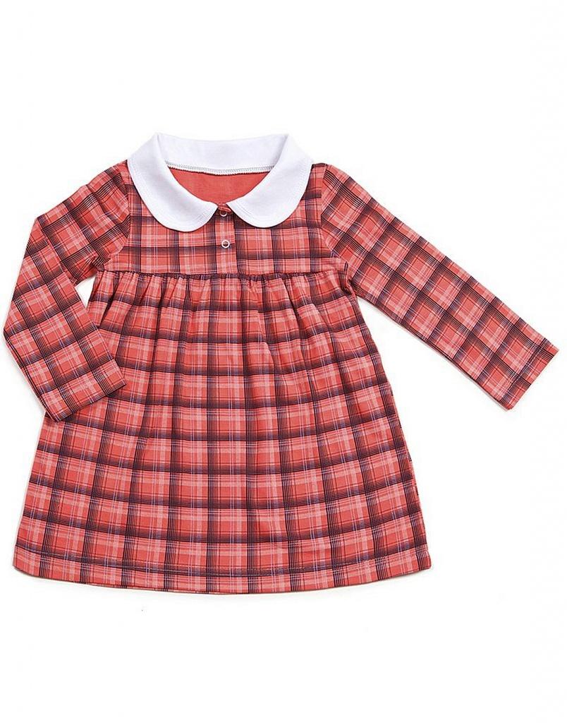 Одежда Дешево Трикотаж С Доставкой